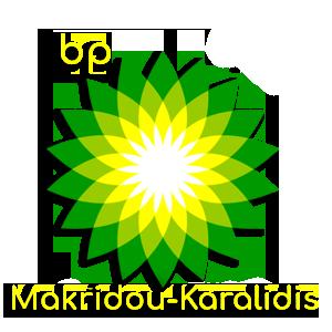 BP Makridou Karalidis Fuel Station Gas Station Thasos Chrysoupoli
